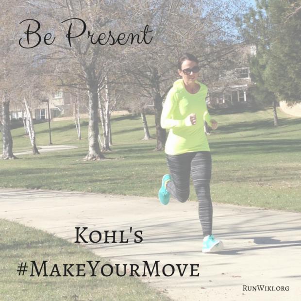 Kohl's #MakeYourMove