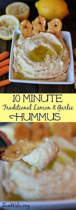This homemade classic hummus dip recipe is so easy to make. I love the garlic lemon flavor of this dip. A perfect healthy appetizer on game day, for a party, or holiday. SO much better than store bought and without all of the gross preservatives.